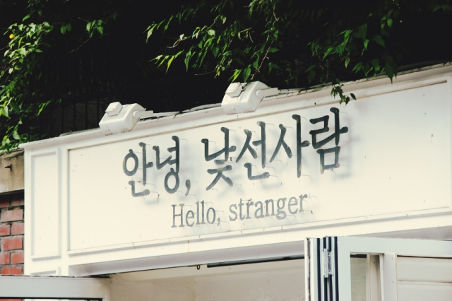 Korea Seoul Hongdae Hongik University